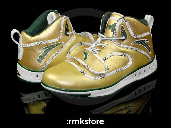 Anta-kg1-gold-green-02