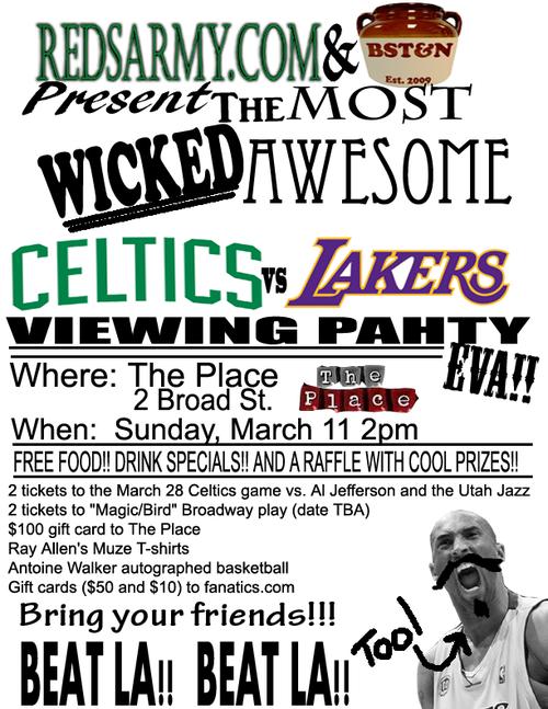 2012 party invite copy